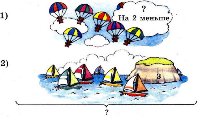 Богданович математика 2 класс ответы
