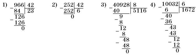 решебник по математике 4 класс задача . 455 богданович